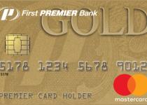 Premier card
